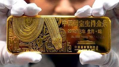 Oro Chino